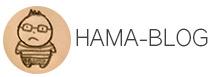 hama-blog